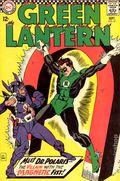 Green Lantern (1960-1988 1st Series DC) 47