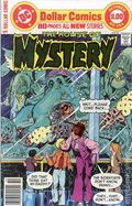House of Mystery (1951-1983 1st Series) 254