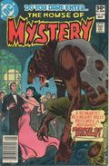 House of Mystery (1951-1983 1st Series) 292