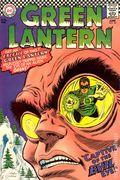Green Lantern (1960-1988 1st Series DC) 53