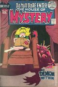 House of Mystery (1951-1983 1st Series) 201