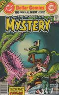 House of Mystery (1951-1983 1st Series) 251
