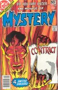 House of Mystery (1951-1983 1st Series) 260
