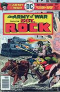Our Army at War (1952) 292
