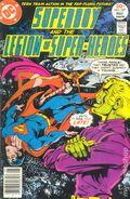 Superboy (1949-1979 1st Series DC) 227