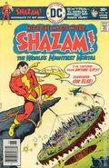 Shazam (1973) 24