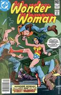 Wonder Woman (1942 1st Series DC) 262