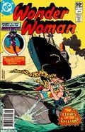 Wonder Woman (1942 1st Series DC) 275