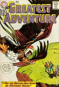 My Greatest Adventure (1955) 75
