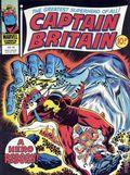 Captain Britain (UK 1976-1977 Marvel 1st Series) 33