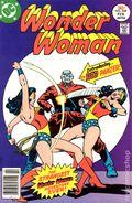Wonder Woman (1942 1st Series DC) 228