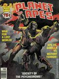 Planet of the Apes (1974 Marvel) Magazine 20