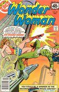 Wonder Woman (1942 1st Series DC) 251