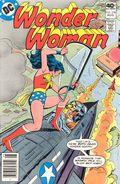 Wonder Woman (1942 1st Series DC) 258