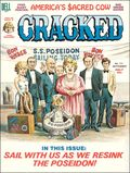Cracked (1958 Major Magazine) 111