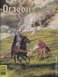 Dragon (1976-2007) 125