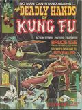 Deadly Hands of Kung Fu (1974 Magazine) 1
