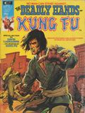 Deadly Hands of Kung Fu (1974 Magazine) 4