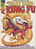 Deadly Hands of Kung Fu (1974 Magazine) 18