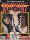 Marvel Comics Super Special (1977) 17