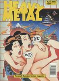 Heavy Metal Magazine (1977) Vol. 7 #12