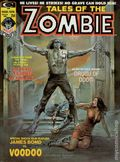 Tales of the Zombie (1973) Magazine 4