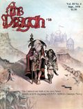 Dragon (1976-2007) 18