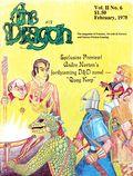 Dragon (1976-2007) 12