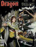Dragon (1976-2007) 88