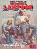 National Lampoon (1970) 1977-08