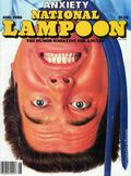 National Lampoon (1970) 1980-08