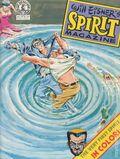 Spirit (1974 Warren Magazine/Kitchen Sink) 36