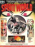 Spirit World (1971 Magazine) 1P
