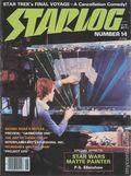 Starlog (1976) 14