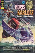 Boris Karloff Tales of Mystery (1963 Gold Key) 47