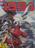 1984/1994 (1978 Magazine) 22