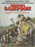 National Lampoon (1970) 1971-06