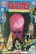 Ghostly Haunts (1971) 38