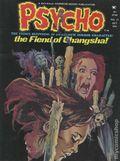 Psycho (1971-1975 Skywald) 21