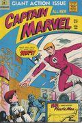 Captain Marvel (1966 MF Enterprises) 1
