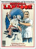 National Lampoon (1970) 1979-05