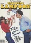 National Lampoon (1970) 1980-12