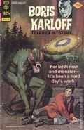 Boris Karloff Tales of Mystery (1963 Gold Key) 69