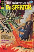 Occult Files of Doctor Spektor (1973 Gold Key) 24