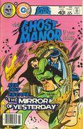 Ghost Manor (1971) 44