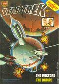 Star Trek (1978 Dynabrite) 11357