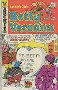 Archie's Girls Betty and Veronica (1951) 243