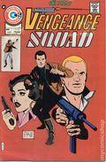 Vengeance Squad (1975 Charlton) 2