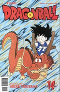 Dragon Ball Part 2 (1999) 14
