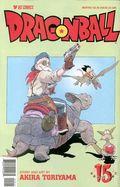 Dragon Ball Part 2 (1999) 15